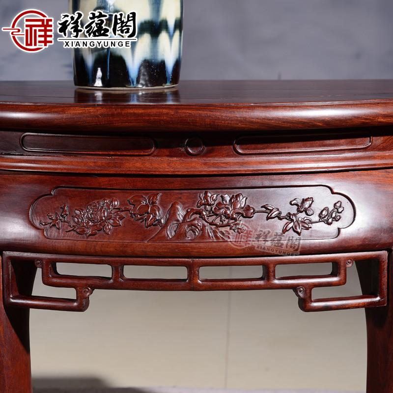 祥蕴阁红木家具 老挝红酸枝半月台玄关条案巴厘黄檀客厅半圆桌子