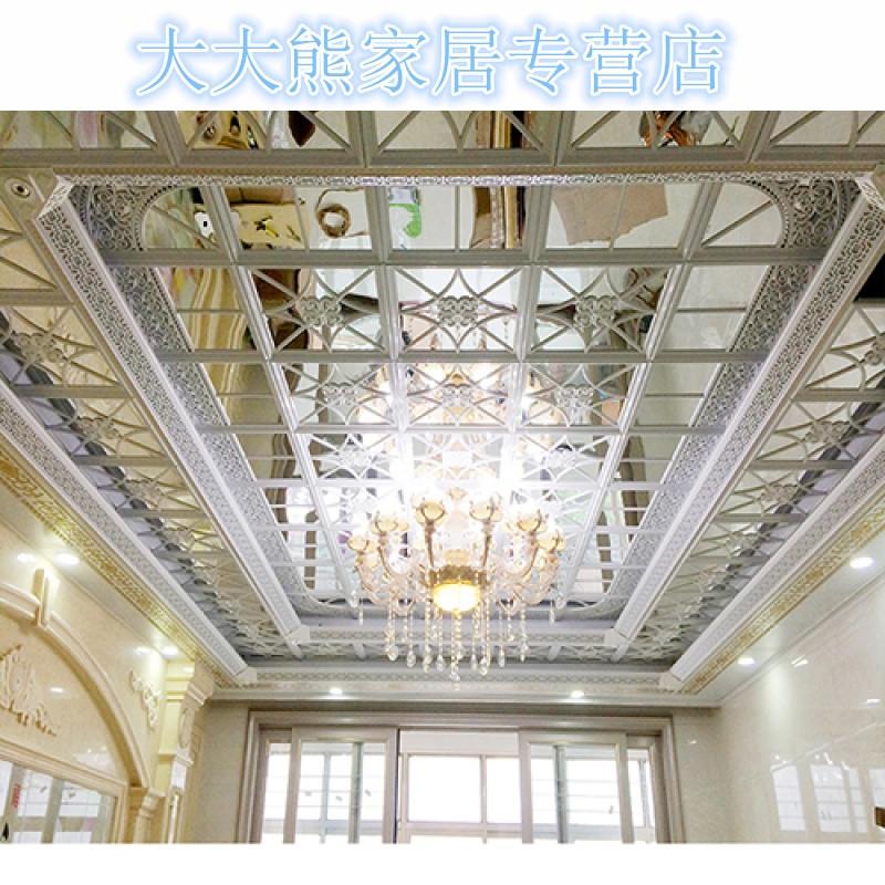 客餐厅卧室集成吊顶铝扣板复式错层 二级造型 450*450