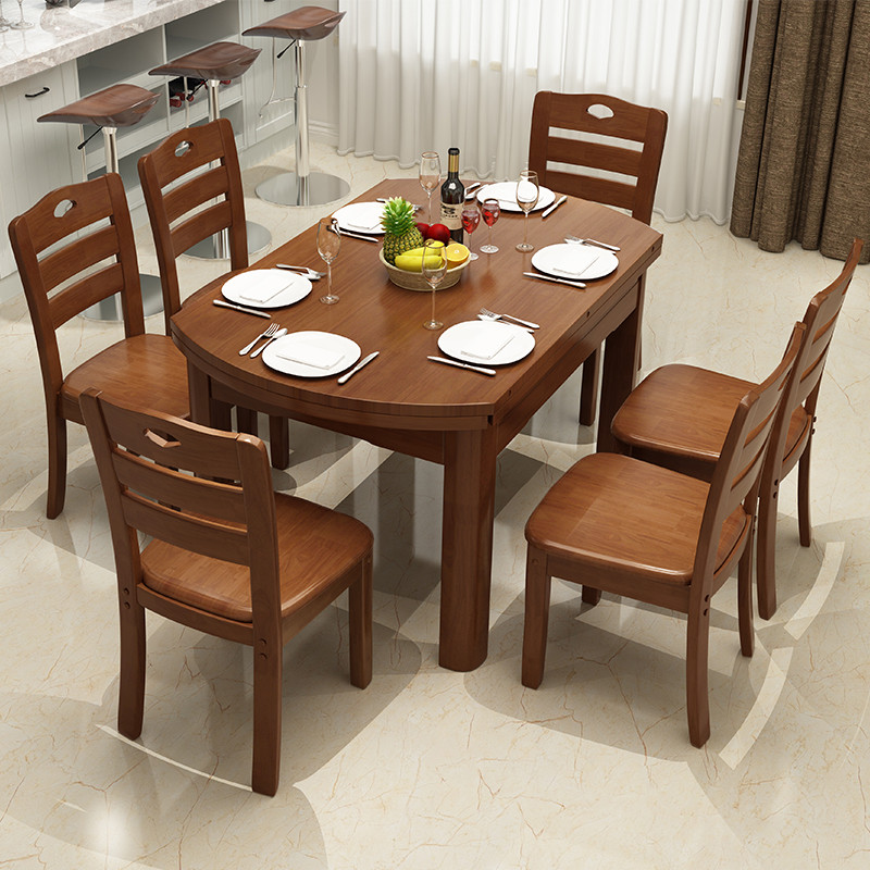 实木餐桌椅组合折叠桌子可伸缩餐桌小户型实木圆桌家用圆形跳台