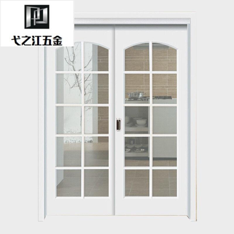 厨房移门推拉门阳台推拉门客厅室卧隔断厨卫门全屋定制木门
