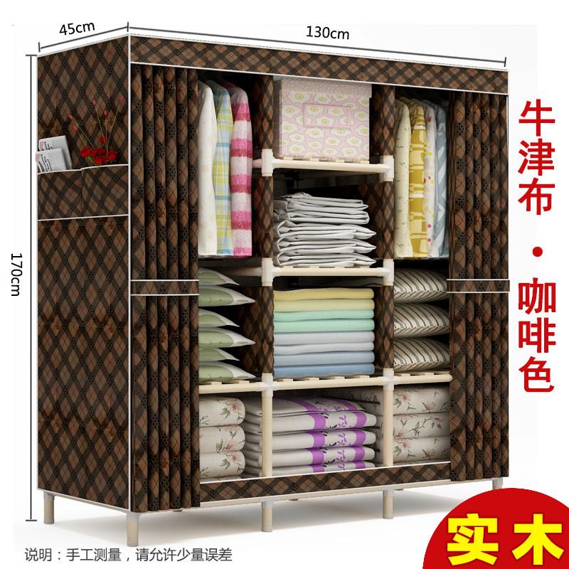 加厚防潮牛津布衣柜加固加粗简易实木衣柜组装木架双人衣服柜大号