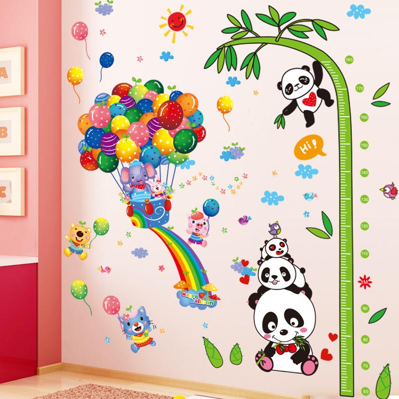 儿童房墙贴纸贴画小动物卡通宝宝房间墙画卧室装饰3d立体墙纸自粘