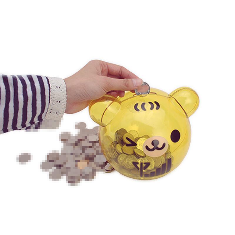 小熊圆头创意可爱大号塑料卡通硬币零钱 儿童透明存钱