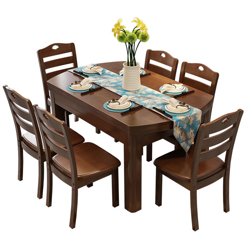 实木餐桌椅组合可伸缩折叠餐桌小圆桌跳台吃饭桌子小户型图片