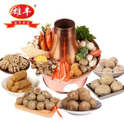 雄丰福满堂套餐6种海鲜肉丸鱼丸鱼豆腐组合食材6斤年货火锅食品