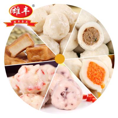 雄丰美味鲜套餐6种海鲜肉丸鱼丸鱼豆腐组合食材6斤年货火锅食品