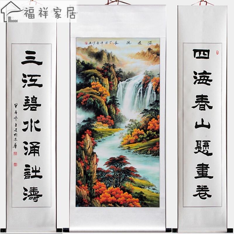 国画花鸟画松鹤延年中堂画客厅挂画字画对联已装裱装饰画卷轴挂画