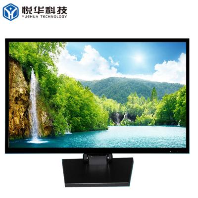悦华科技 15/17/19/22寸液晶监视器 显示器正屏LED工业商用电脑显示屏