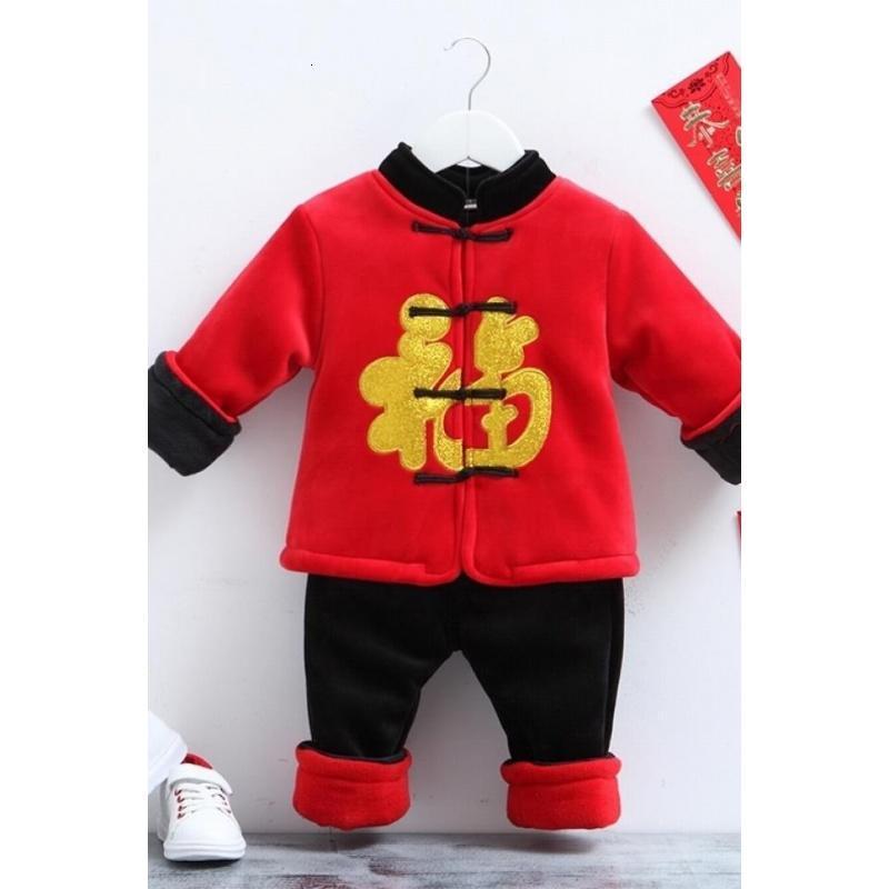 薇姬桑妮宝宝唐装冬装婴幼儿童新年衣服中国风女童装男礼服过年喜庆