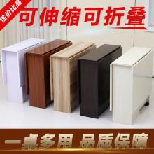 桌子折叠餐桌家用简易多功能小户型可伸缩折叠餐桌简约现代可移动图片