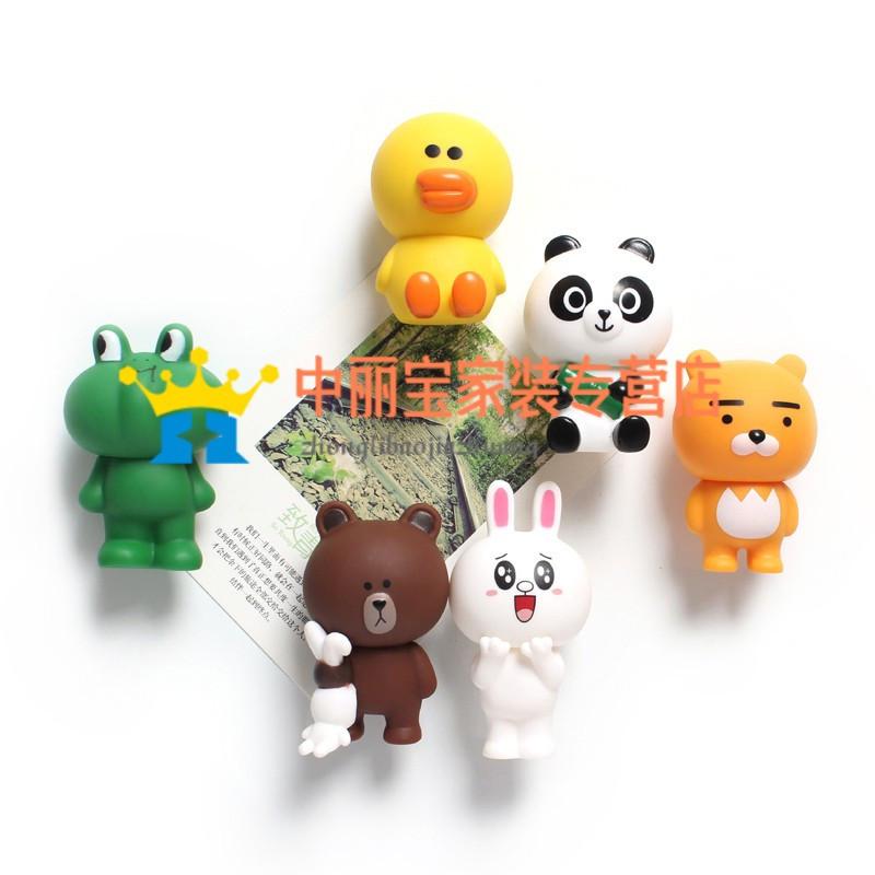 新品创意可爱卡通立体布朗熊可妮兔冰箱贴 磁贴 冰箱装饰贴留言贴