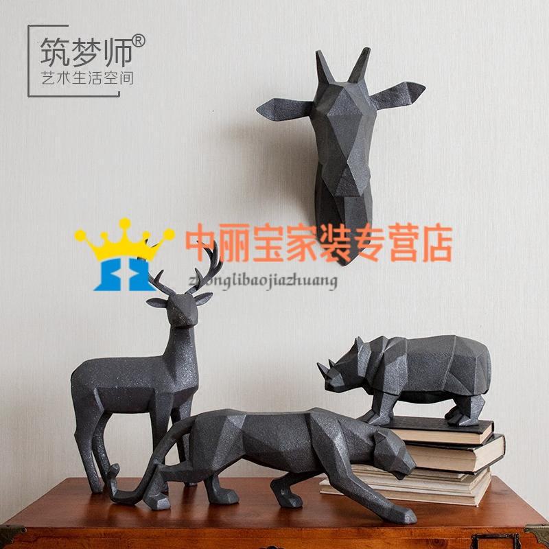 北欧创意折纸鹿壁挂美式墙面装饰品客厅玄关样板房