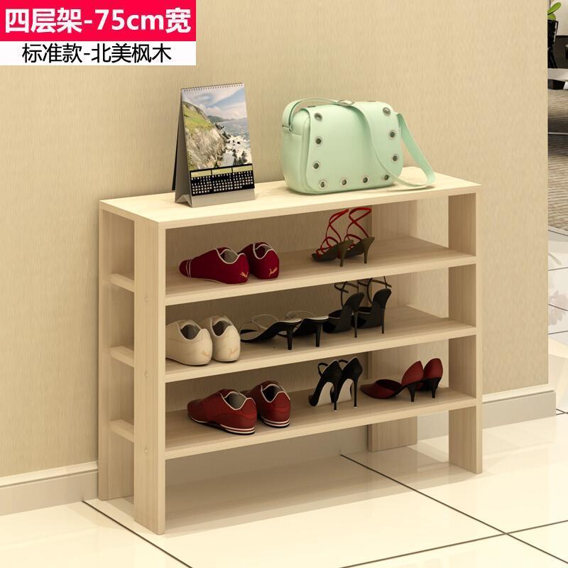 鞋架大容量多层厅柜简易经济型家用组装鞋柜收纳