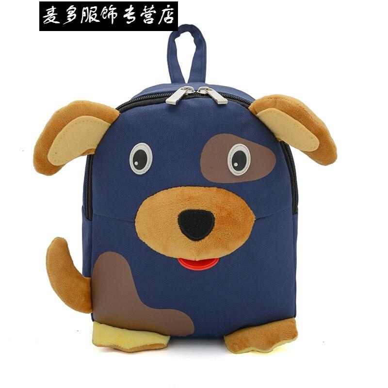 背包1-3岁小孩双肩单间包男女童旅行包可爱卡通小狗儿童书包