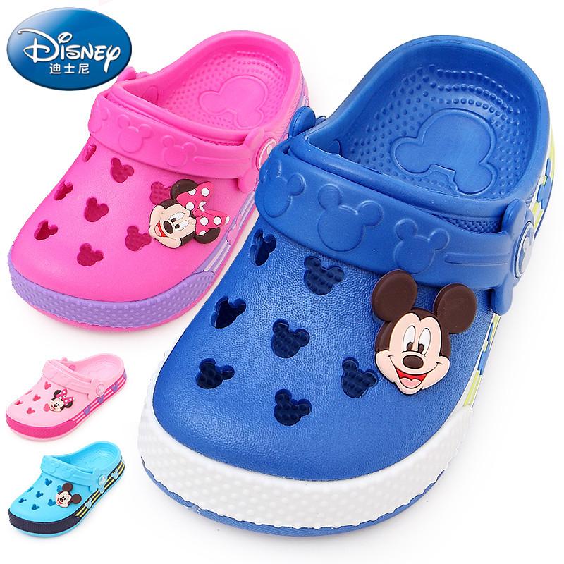 童鞋儿童凉拖鞋夏男童洞洞鞋女童拖鞋防滑宝宝沙滩鞋亲子鞋
