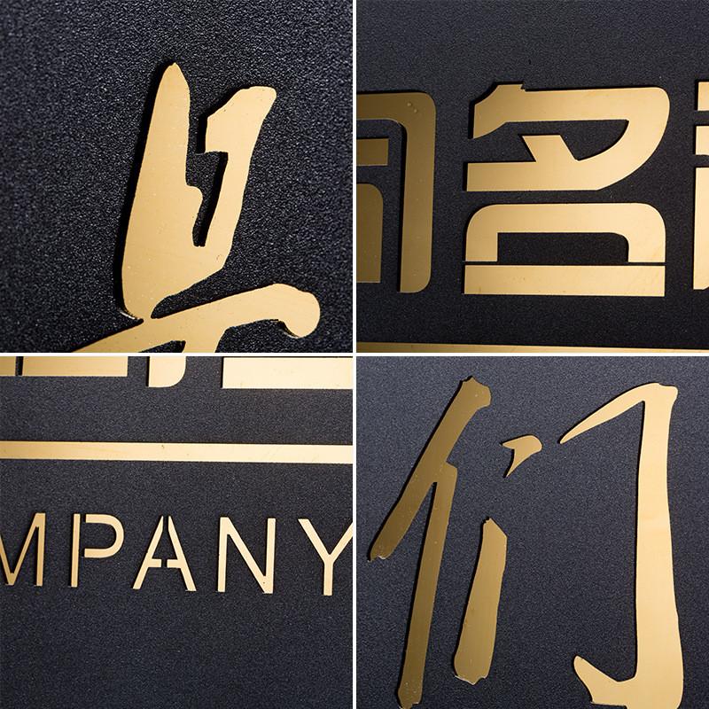 工作室酒店公司门牌定制 铁艺钛金招牌 金属广告牌 创意牌匾制作