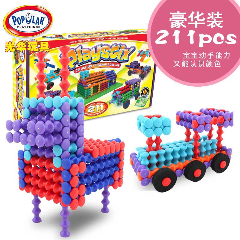 光华竹节棍 立体拼图拼装玩具 塑料创意拼插积木 儿童礼物套装