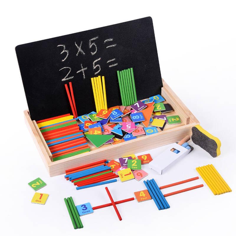 早教儿童算术棒数学教具 幼儿园宝宝学习数字算数棒玩具