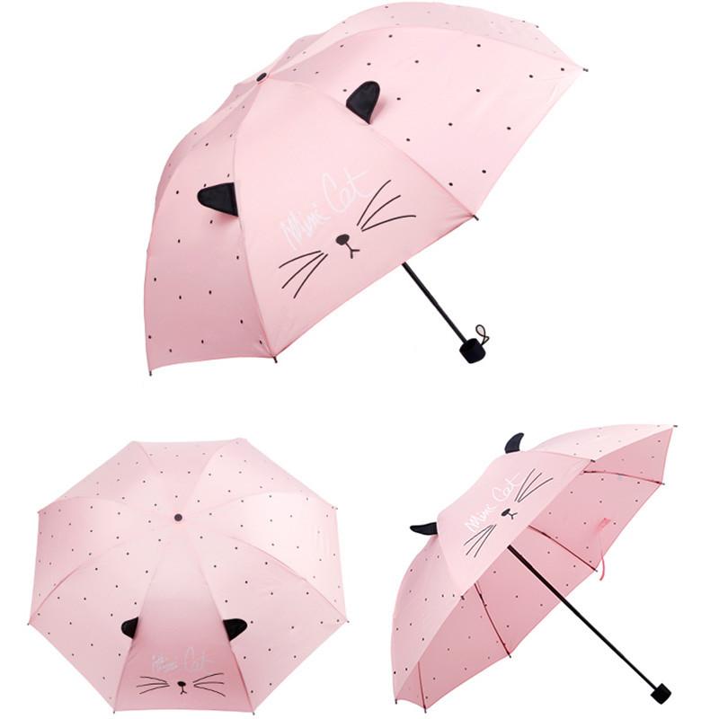 女士可爱卡通创意折叠雨伞 小清新创意雨伞 女生两用学生雨伞