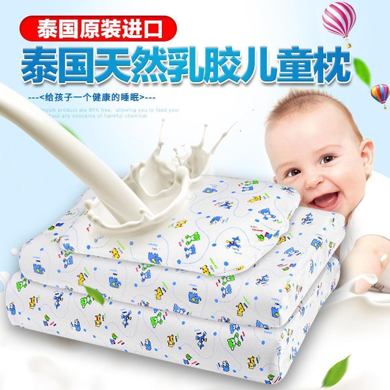 泰国乳胶枕头婴儿儿童学生颈椎枕芯小学生进口天然枕1