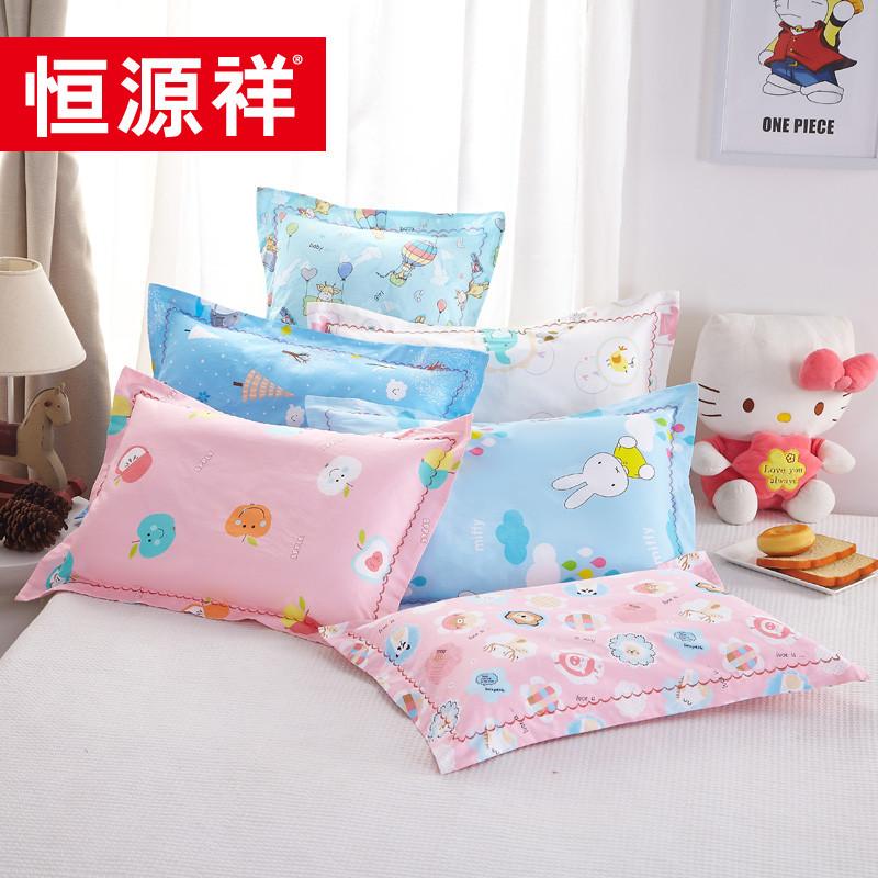 宝宝单人卡通全棉儿童枕套纯棉幼儿园可爱夏天单只装枕头套