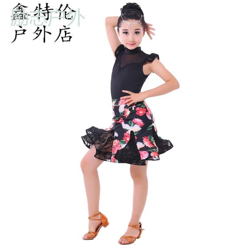 拉丁舞裙套装儿童女孩演出服表演比赛服夏季高领无袖练功服