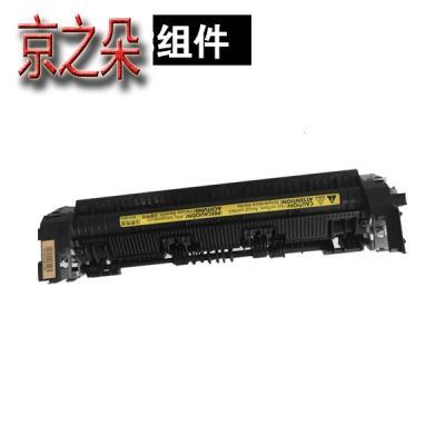 惠普 HP1213 定影器 HP1136 加热组件 拆机包效果测试好再发出