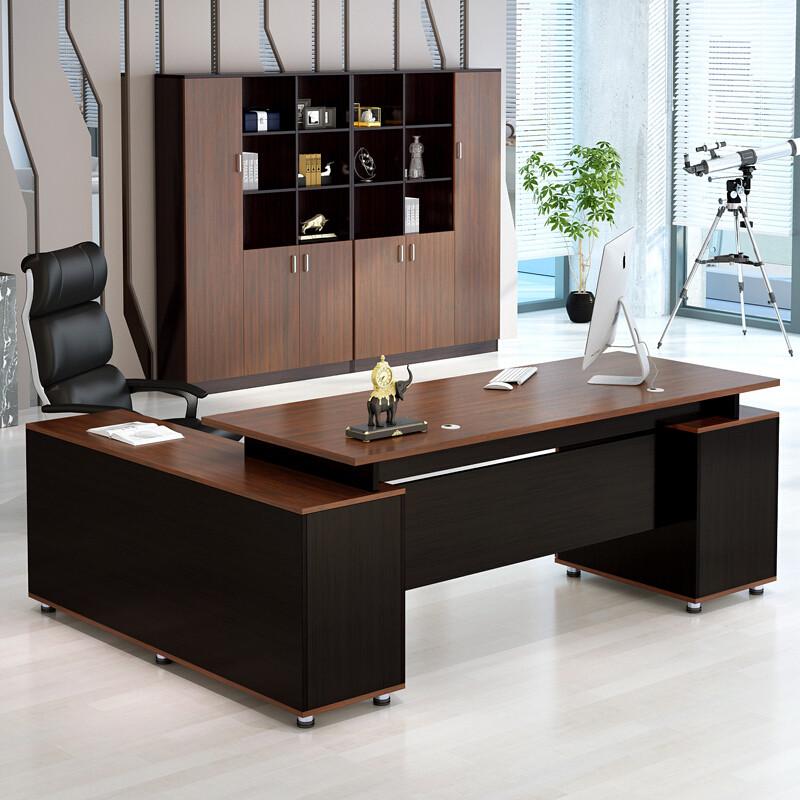 优美办公家具老板桌办公桌椅大班台主管桌经理桌子简约现代单人桌全