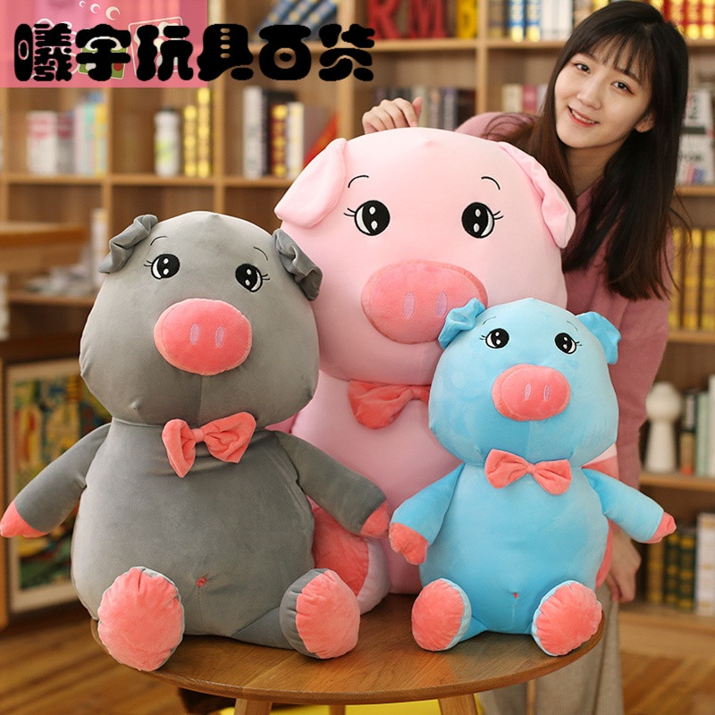 曦宇公仔抱枕毛绒玩具小猪猪大号布娃娃可爱麦兜猪生日礼物女孩