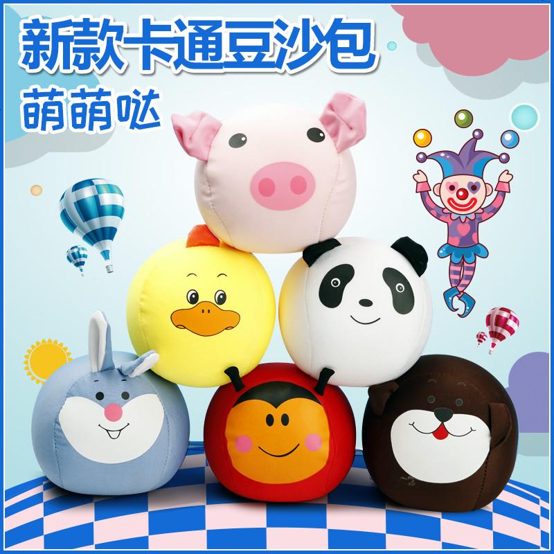 幼儿园儿童沙包 可爱卡通小动物笑脸沙包软海绵大沙包