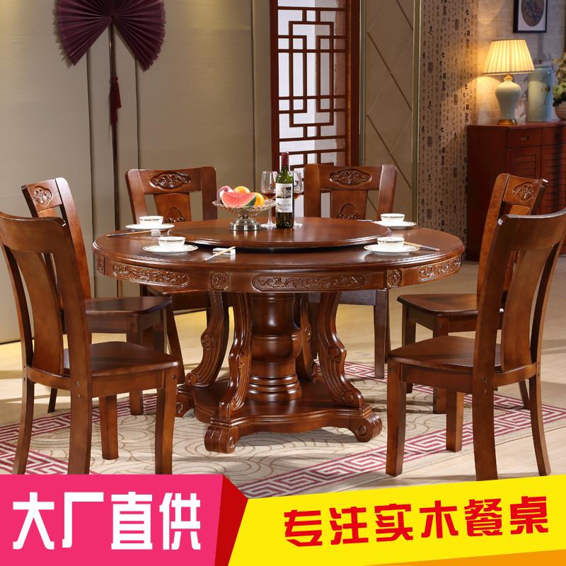 2米中式实木圆形餐桌带转盘组合家用10人橡木大圆桌1.8米吃饭桌子