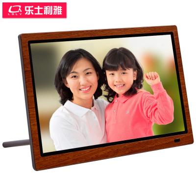 樂士利雅13英寸全視角高清數碼相框 電子相冊家用送禮 廣告機