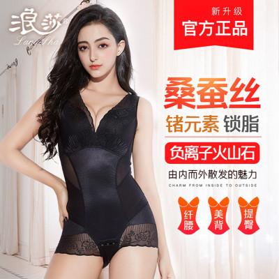 浪莎塑身衣连体瘦身内衣美人计划系列G提臀美体内衣女正品连体收腹束腰燃脂塑形衣