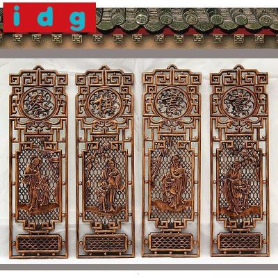 苏宁好店画悬挂式屏风花挂屏客厅背景墙中式装饰木艺4梅兰竹菊1211603新款