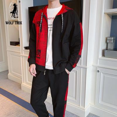 WOLF TREK 男装卫衣男青少年初高中学生休闲运动套装韩版潮流帅气卫衣百搭俩件装