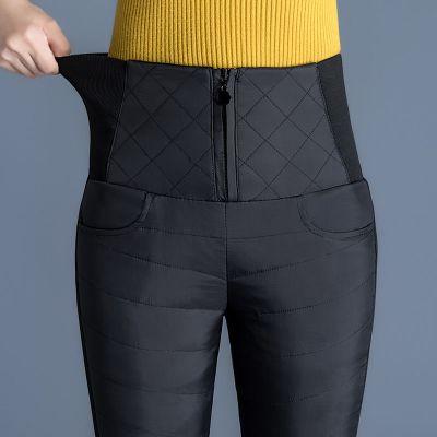 【品牌特卖】羽绒裤女外穿加厚高腰显瘦双面白鸭绒冬季修身保暖韩版羽绒棉裤女
