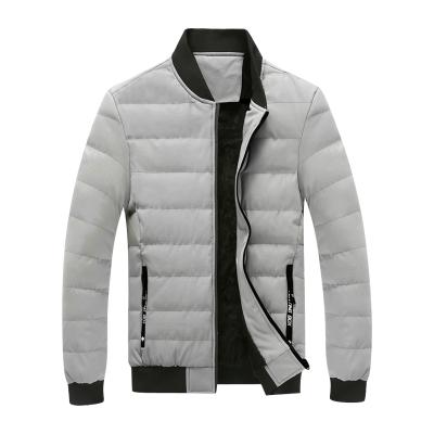 跨馬KYMA 主推棉衣男士外套韩版修身加厚棉袄冬季新款棉服短款加绒夹克棉服MY02