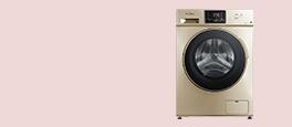 美的洗衣機