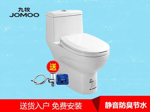 jomoo九牧马桶坐便器连体座便器节水静音坐便器马桶
