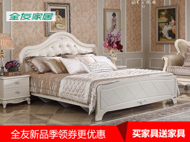 全友家居 欧式大床婚床 软靠双人床  121503 1.8m床(白色皮艺软包)