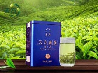 【包邮】2015年新茶安徽天方茶叶100g一级富硒绿茶小听装雨前茶天方