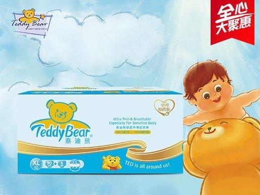 德国teddy bear泰迪熊婴儿纸尿裤/尿不湿 呼吸特薄透气尿不湿 xl96片