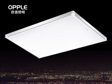 欧普照明普通吊顶四灯暖浴霸 照明取暖换气三合一;防爆取暖泡,耐热图片