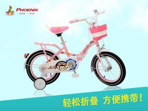 凤凰儿童折叠自行车