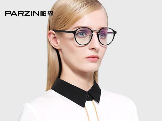 帕森近视眼镜框眼镜架 男女tr90全框眼镜架眼睛框