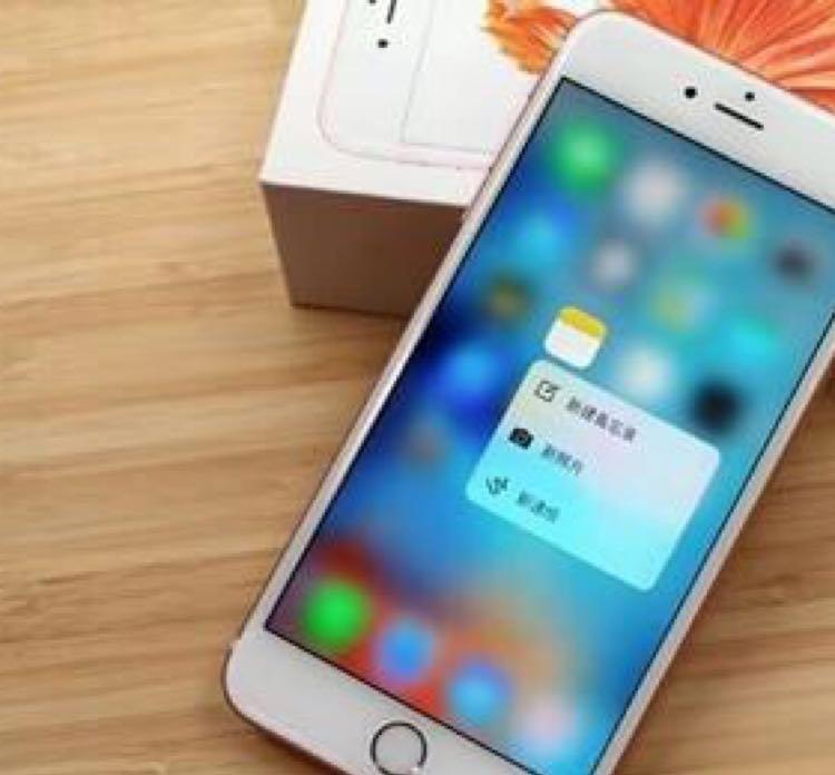 二手iphone6s交易, 沈阳市二手-苏宁易购二手优品