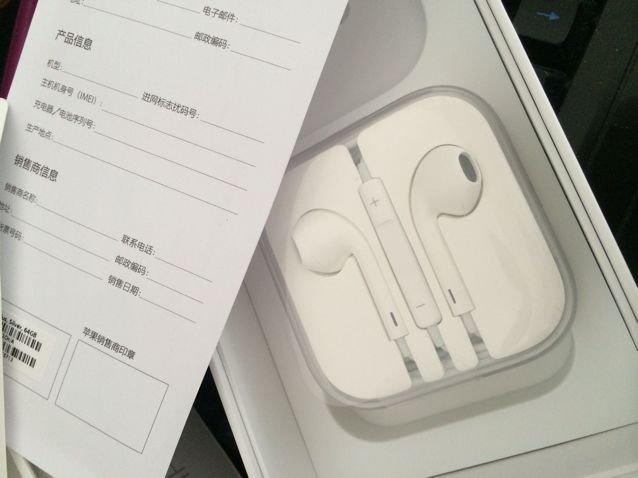 二手苹果6plus原装耳机交易