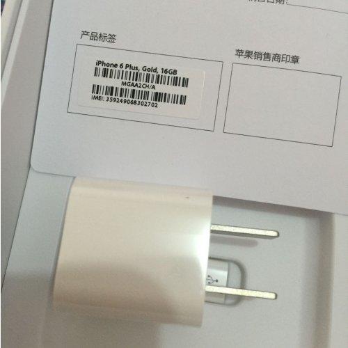 二手苹果6plus充电器头交易