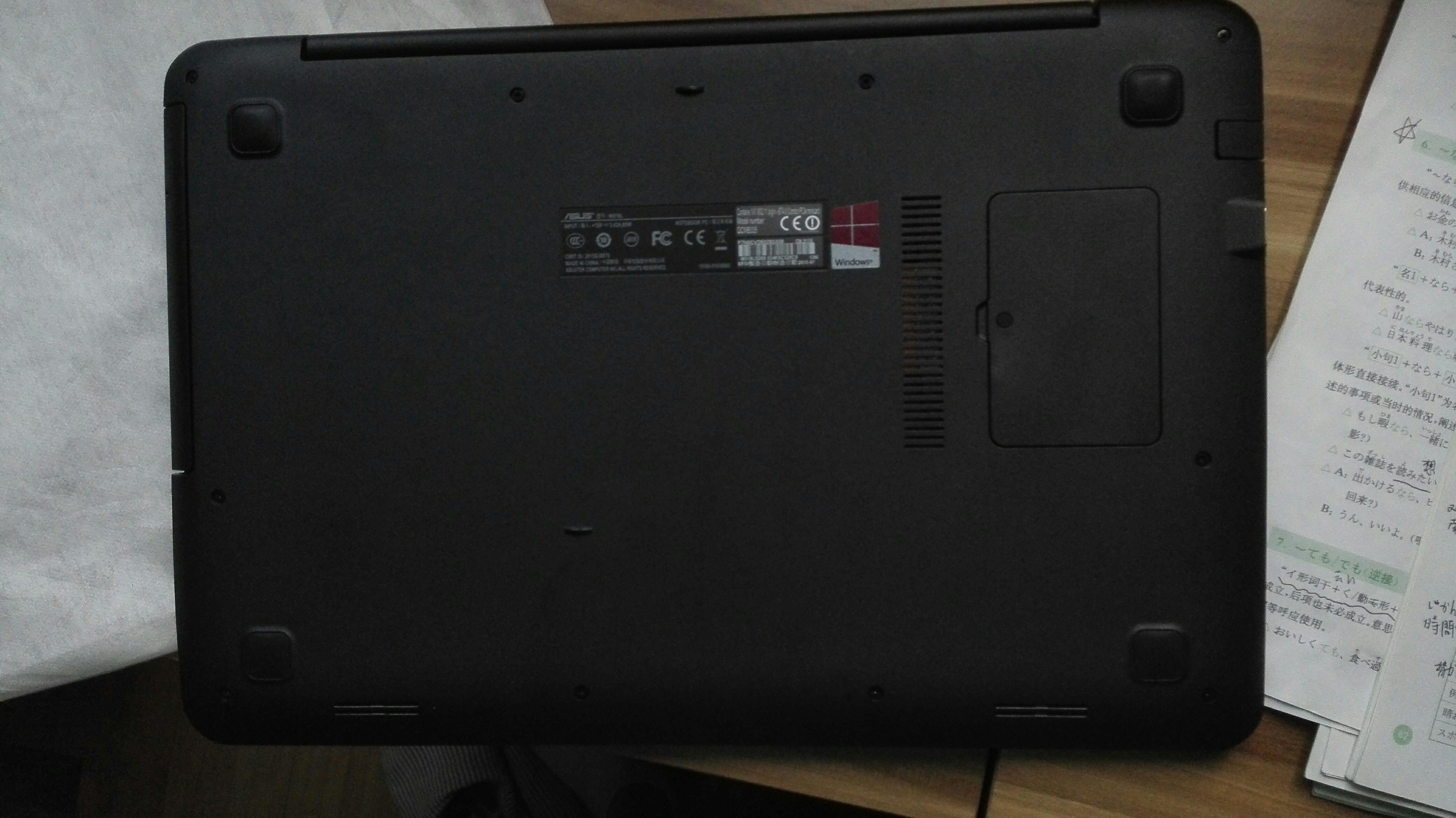 购自苏宁华硕笔记本电脑15.6英寸w519l