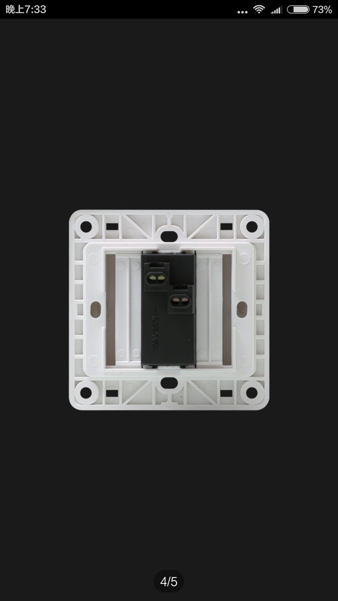 西门子开关面板正品远景系列雅白色一开单控带荧光